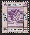 Hong Kong   Sc. 166-A  Light Hinged example   Net Price.....$100.00