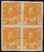 Canada   Sc. 136  Block of 4 (Top 2 Hinged & bottom 2 NH)  Net Price...$150.00