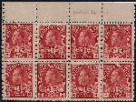 Canada   Sc. MR-3  Never Hinged Plate Block of 8   $800.00